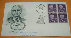 Walter F. George Senator from Georgia First Day Cover (FDC)