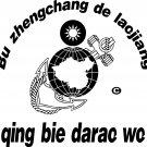 dysfunctional veteran chinese marines vinyl decal sticker