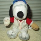 peanuts sitting baseball snoopy plush metlife 5""