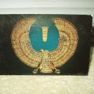 treasures of tutankhamun broad collar vintage egypt unused 4x6 post card
