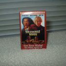 shanghai noon button pin video store jackie chan movie