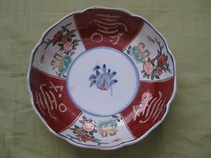 ANTIQUE JAPANESE PORCELAIN  PLATE VERY RARE