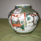 CHINESE PORCELAIN POT WITH YONGZHENG MARK.