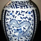 ANTIQUE HUGE CHINESE PORCELAIN DOUBLE DRAGONS & PHEONIX BLUE & WHITE VASE