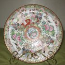 ANTIQUE CHINESE 19TH CENTURY EXPORT PORCELAIN PLATE