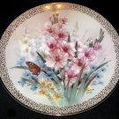 Gladiolus Romance by Lena Liu /Symphony of Shimmering Beauty 1992 -Plate # 222/A