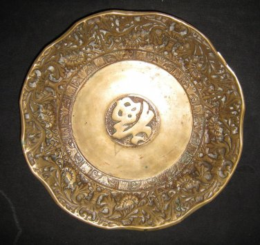 ANTIQUE CHINESE SMALL BOWL OR PLATE BRONZE, NR.