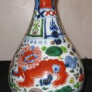 Antique Chinese Porcelain Dragons Vase -18th Century- Ming Dynasty.