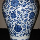 ANTIQUE CHINESE BLUE & WHITE LOTUS MEIPING PORCELAIN VASE, QIANLONG MARK