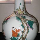 Antique Chinese Porcelain Vase Famille Rose 9 Peaches &9 Kids,19th-Qianlong Mark