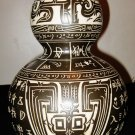 Antique Chinese Song Dynasty Pottery Double Gourd Vase, 12th-13th Century