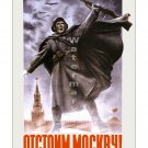 Defend Moscow Vintage Soviet WW2 Propaganda Poster [4 sizes, matte+glossy avail]