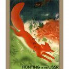 Hunting in the USSR Vintage Russian Travel Poster [4 sizes, matte+glossy avail]