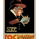 Russian Cigarette Ad #1 - Vintage Advertising Print/Poster