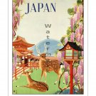 Japan #1 - Vintage Travel Poster Print [4 sizes, matte+glossy avail]