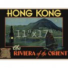 Hong Kong - Riviera of the Orient - 11x17 inch Vintage Travel Poster