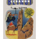 Pan Am - Beirut - 11x17 inch Vintage Airline Travel Poster