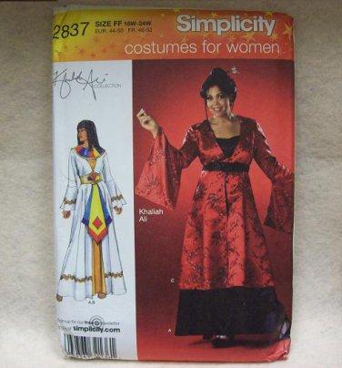 SIMPLICITY  Khaliah Ali Collection Costumes Pattern #2837 women size 18w-24w