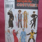 COSTUME Simplicity #8871, Adult, pants, cape, tunic, size xs, s, m, l, xl