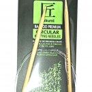 Clover Takumi Bamboo 48 Inch Circular Knitting Needle Size 8
