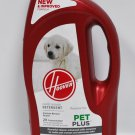 Hoover Pet Plus 2X Pet Stain & Oder Remover 32 fl oz (946ml)   SC-43-0165-00