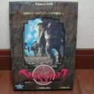 Revival Xanadu Dragon Slayer II - Nihon Falcom - Unbalance - PC Windows 98 CDRom