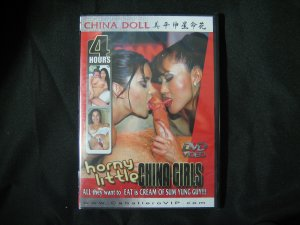Horny Little China Girls