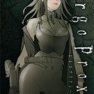 Ergo Proxy -The Complete Anime Series DVD Set