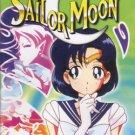 Sailor Moon Super S - The Complete Uncut English Season 4 DVD Set