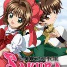 Cardcaptor Sakura - The Complete Anime Series DVD Set