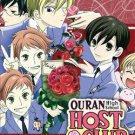 Ouran High School Host Club -The Complete Anime Series DVD Set