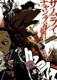 Samurai Champloo - The Complete Anime Series
