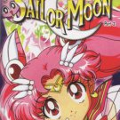 Sailor Moon R - The Complete Uncut Season 2 DVD Set