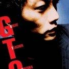 GTO (Great Teacher Onizuka) - The Complete Live Action TV Series