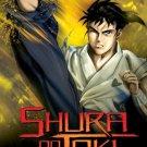 Shura No Toki - Age of Chaos - The Complete Anime Series DVD Set