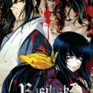 Basilisk - The Complete Anime Series DVD Set