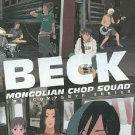 Beck - Mongolian Chop Squad - The Complete Anime Series DVD Set‏
