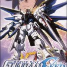 Mobile Suit - Gundam Seed - The Complete Anime Series DVD Set
