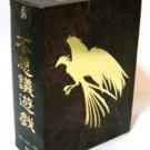 Fushigi Yuugi (Yugi) - The Mysterious Play DVD Set - The Complete Series + OVA Box Set