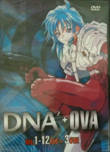 DNA2 (DNA Squared) - The Complete Anime Series + OVA DVD Set