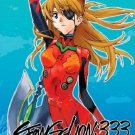 Evangelion 3.33 - You Can (Not) Redo DVD