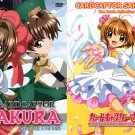 Cardcaptor Sakura - The Complete Anime Series + Movies DVD Set