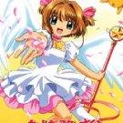 Cardcaptor Sakura - The Anime Movie Collection DVD Set