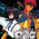 Outlaw Star - The Complete Anime Series DVD Set