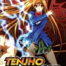 Tenjho Tenge - The Complete Anime Series‏ DVD Set
