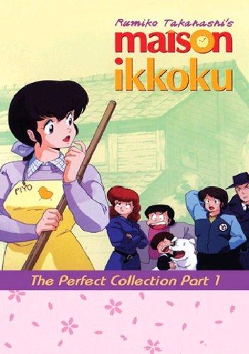 Maison Ikkoku - The Complete Season/Part 1 DVD Set