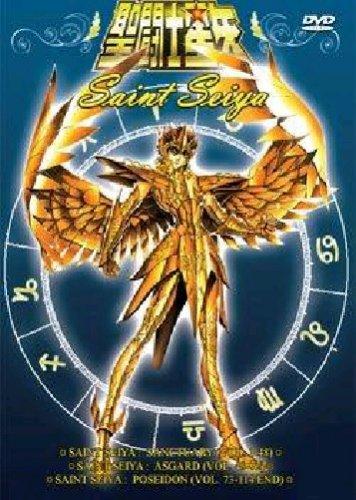 Saint Seiya - The Complete Anime Series DVD Set Collection - Sanctuary, Asgard and Poseidon