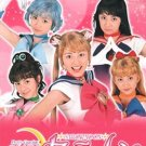 Sailor Moon - Pretty Guardian - The Complete Live Action TV Series DVD Set