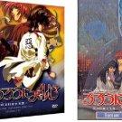 Rurouni Kenshin - Complete Anime Series - Season 1, 2, 3 Box Set +OVA/Movie Collection