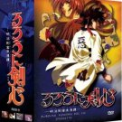 Rurouni Kenshin - The Complete Anime Series DVD Box Set Collection - Season 1, 2, 3 Box Set